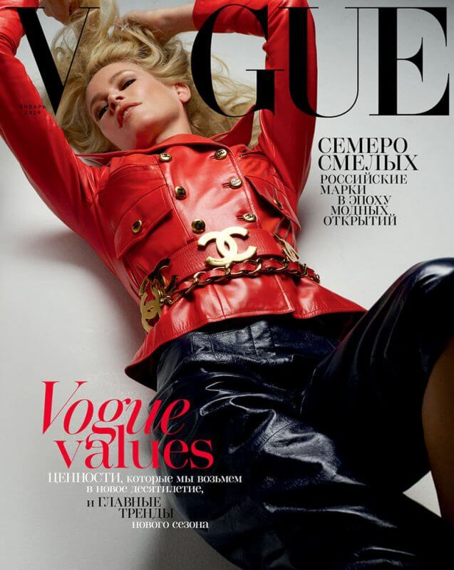 Claudia Schiffer Vogue Values