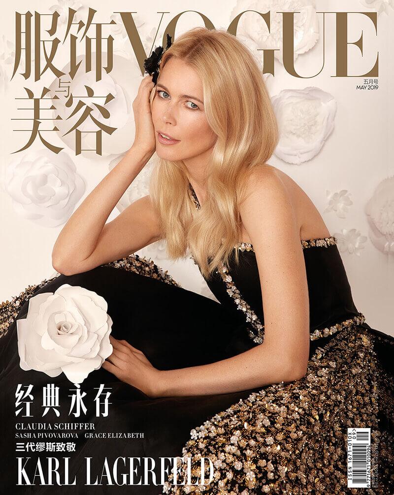 Claudia Schiffer Vogue Cover